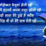 Hindi Whatsapp Dp Pics Pictures Download