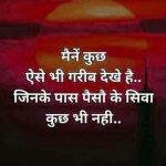 Best Hindi Whatsapp Dp Wallpaper Free Download