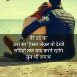 Best Hindi Whatsapp Dp Pics Images Download