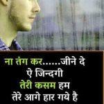 Best Hindi Whatsapp Dp Pics Images Free Download