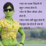 New Best Hindi Whatsapp Dp Images Download