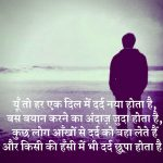 Best Hindi Whatsapp Dp Pics Wallpaper Pictures Download