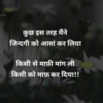 Best Hindi Whatsapp Dp Images Free Download