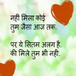 Best Hindi Whatsapp Dp Pic Free Download