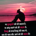 Top Quality Free Best Hindi Whatsapp Dp Pics Images Download