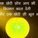 Best Hindi Whatsapp Dp Pics Pictures Download