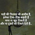 Best Hindi Whatsapp Dp Pics Download for Status