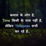 Full HD Free Best Hindi Whatsapp Dp Pics