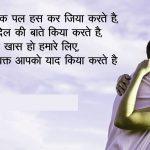 Best Hindi Whatsapp Dp Pics Download Free