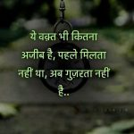 Free New Best Best Hindi Whatsapp Dp Images Download