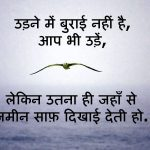 Best Hindi Whatsapp Dp Pictures Download