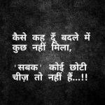 Best Hindi Whatsapp Dp Photo Download