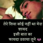 Best Hindi Whatsapp Dp Wallpaper New Download