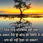 Best Hindi Whatsapp Dp Pics Images Download Free