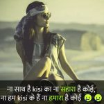 New Latest Best Hindi Whatsapp Dp Pics Images Download