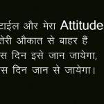 Best Hindi Whatsapp Dp Wallpaper Free