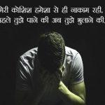 Alone Boy Best Hindi Whatsapp Dp Pics Download