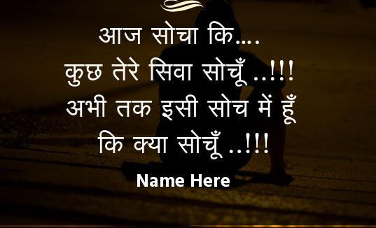 Hindi Whatsapp Status Images photo Download