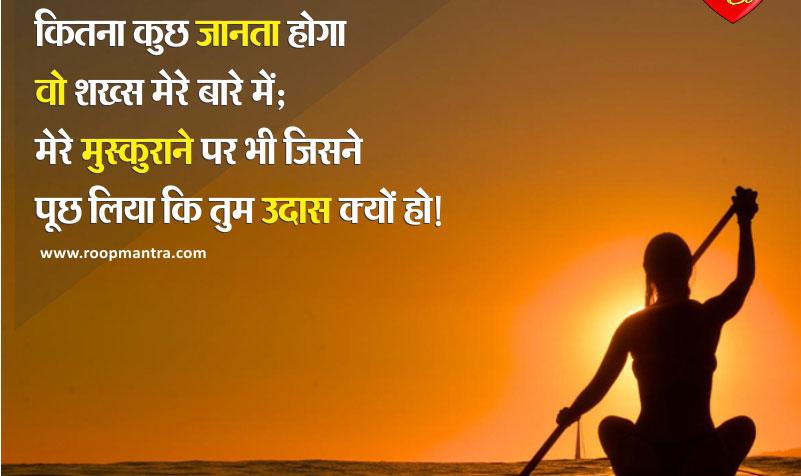 Hindi Whatsapp Status Images Pics Wallpaper Download