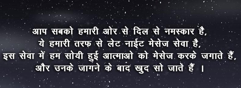 Hindi Whatsapp Status Images Wallpaper 2021