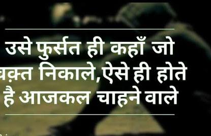 LatestHindi Whatsapp Status Images