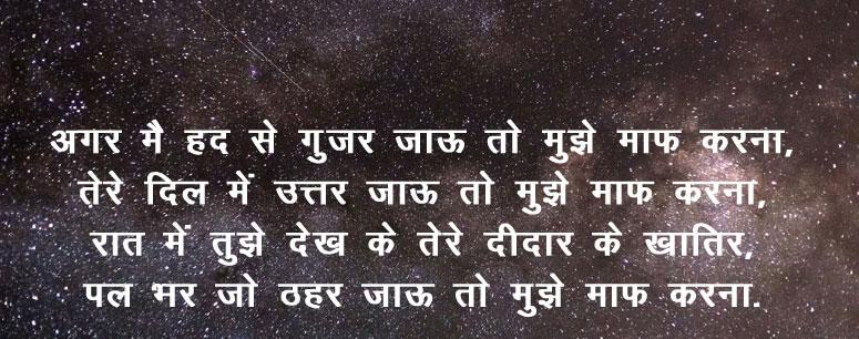 Hindi Whatsapp Status Images Photo Wallpaper Download
