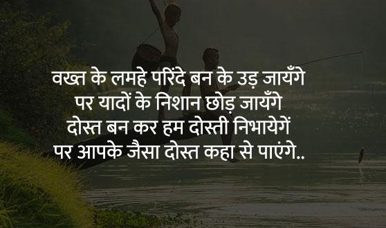 1080pLatestHindi Whatsapp Status Photo for Facebook