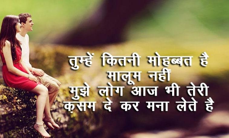 BestHindi Whatsapp Status Images Pics Download