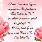 Nice Husband Wife Whatsapp DP Images pics photo free hd
