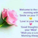 Husband Wife Whatsapp DP Images