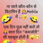 Images Funny Quotes Whatsapp DP