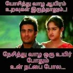 Latest Free Tamil Whatsapp DP Pics Images Download