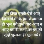 Latest Friends Group Whatsapp Images