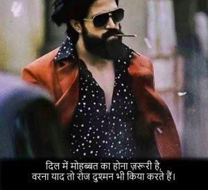 Latest Hindi Attitude Images