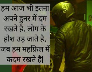 Latest Hindi Attitude Pics Photo