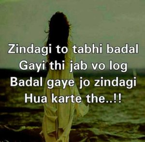 Latest Hindi Sad Shayari Images pictures free hd