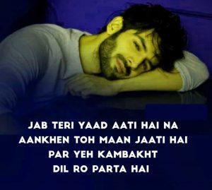 Latest Hindi Sad Shayari Images photo pics hd