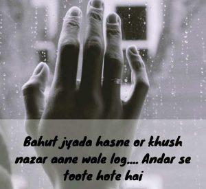 Latest Hindi Sad Shayari Images photo download