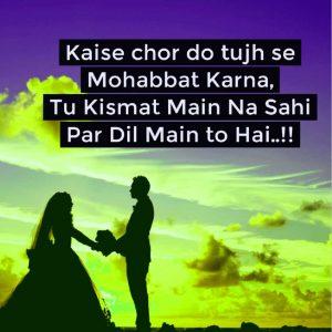 Latest Hindi Sad Shayari Images wallpaper free download