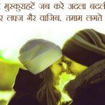 New Top Latest Romantic Whatsapp DP wallpaper free hd