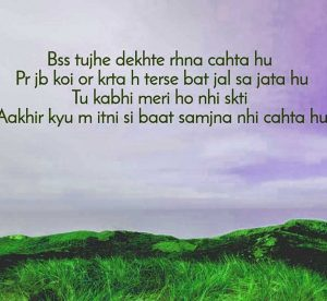 New Latest Sad Shayari With Images In Hindi pics download