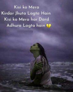 New Latest Sad Shayari With Images In Hindi wallpaper free hd