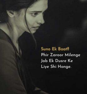 New Latest Sad Shayari With Images In Hindi photo free hd