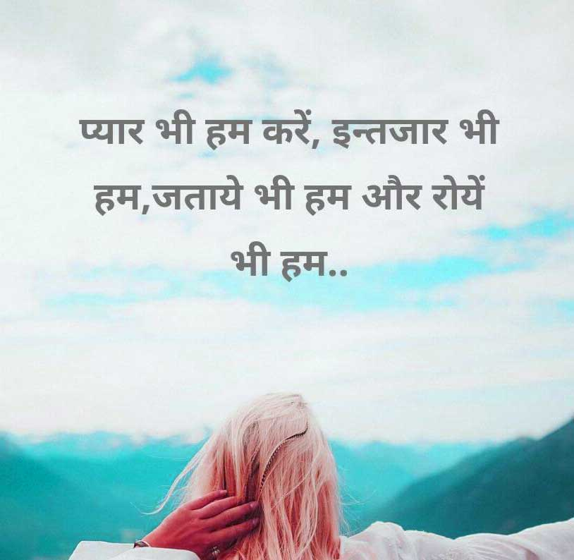 Lonely Whatsapp Dp Images photo download