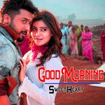 Love Couple Good Morning Free Download