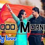 Love Couple Good Morning Free Download Pics
