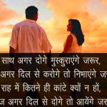 187+ Romantic Shayari Image Download Free { Best HD Collection }