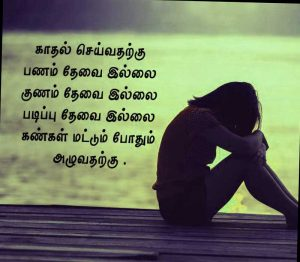 Love Failure Images pictures hd