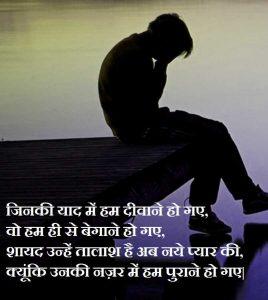 Love Failure Images pics for whatsapp