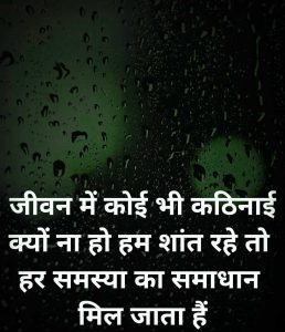 Love Failure Images pictures for whatsapp